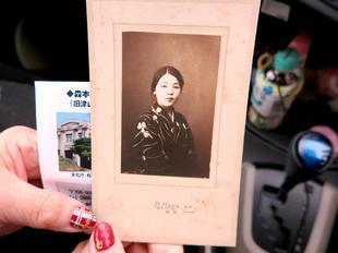 uchimurakanzou26.jpg