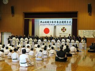 kagamibiraki20.jpg