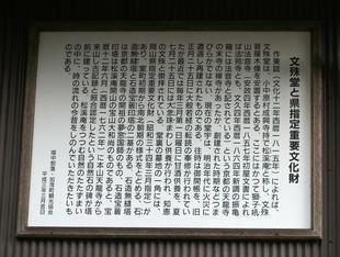 monjyutou7.jpg