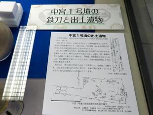 nakamiya-katana2.jpg
