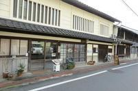 nishiima25-1-34.jpg