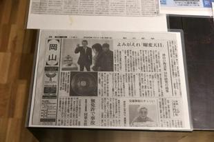 suzuki1-1.jpg