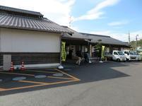 tanomura-kafe3.jpg