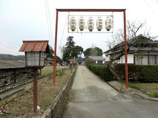 tondo-yaide1.jpg