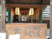 tondo-yaide24.jpg