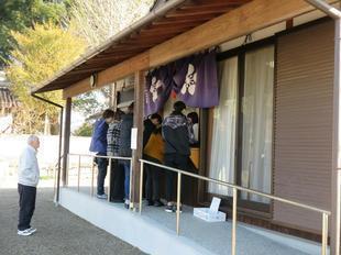 yayoi-haru2020-22.jpg