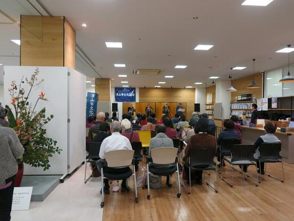 津山市文化協会 芸術文化祭「令和を生きる」