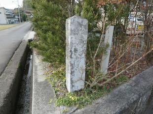 tsuyamagenpyo2.jpg