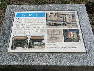 3-12-kakuzan22.jpg