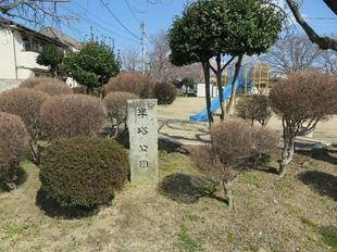 hanzako-kouen2.jpg