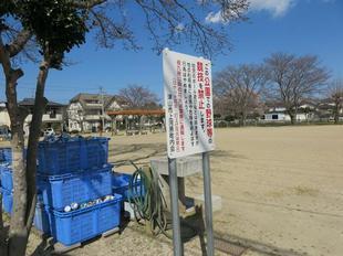 hanzako-kouen3.jpg