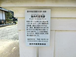 mimasaka-syoya6.jpg