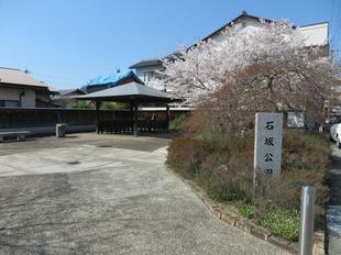 4-7ishisaka-koen3.jpg