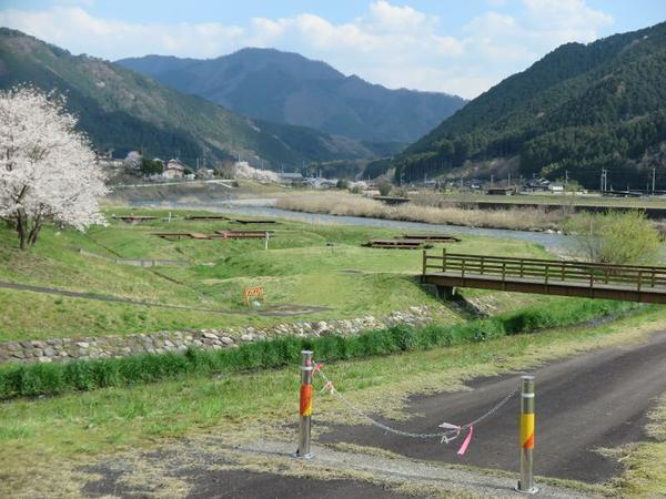 人咲く、水と森の郷 川の学校公園(加茂町公郷)