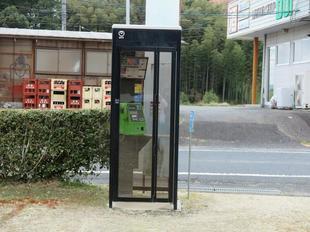 ooihigashi5.jpg