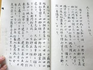 ,i,asakanotaguchi.jpg