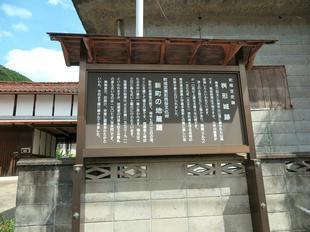 shinmachi-syuku18.jpg