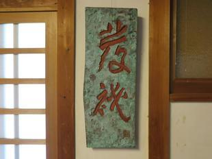 yamada-6-20-27.jpg