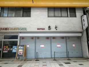 motouomachi7-24-24.jpg