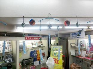 motouomachi7-24-26.jpg