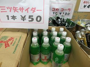 motouomachi7-24-29.jpg