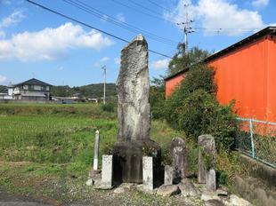 takanosekibutsu8.jpg