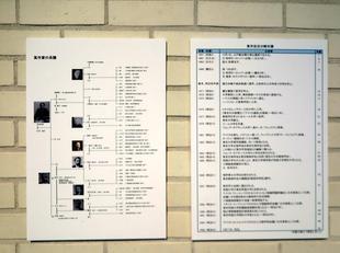 yougaku-2020-7-17-10.jpg