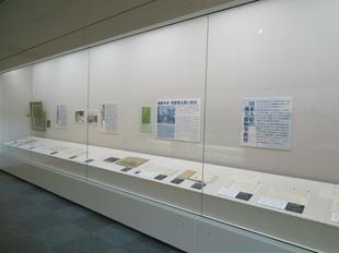 yougaku-2020-7-17-7.jpg