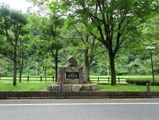 2010ichinowatari2.jpg