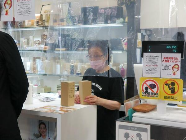 イナバ化粧品店は8月9日~16日まで臨時休業です。