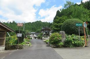 2020koufukuji34.jpg