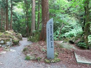 fudotaki2020-8-22-19.jpg