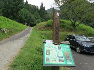 fudotaki2020-8-22-27.jpg