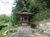 2020-9-10hiyoshi17.jpg