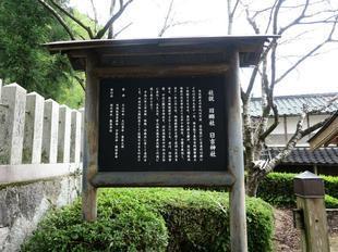 2020-9-10hiyoshi23.jpg