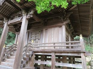 2020-9-10hiyoshi7.jpg