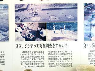 bunkazai-ha4.jpg