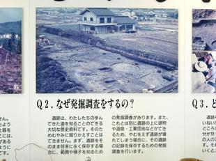 bunkazai-ha5.jpg