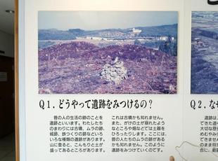 bunkazai-ha6.jpg