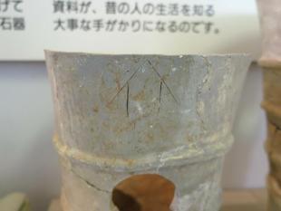 haniwa13.jpg