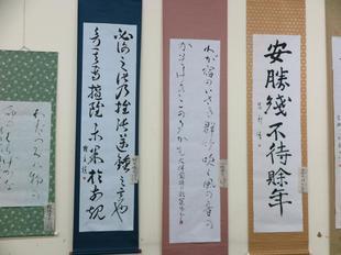 sarayama2020-19-10.jpg