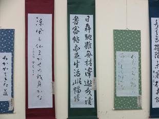 sarayama2020-19-12.jpg