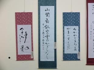 sarayama2020-19-13.jpg