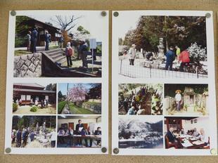 sarayama2020-19-7.jpg