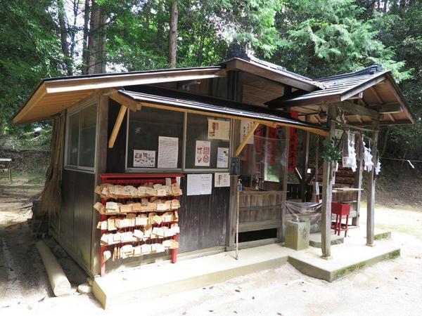 時切稲荷神社(久米南町)