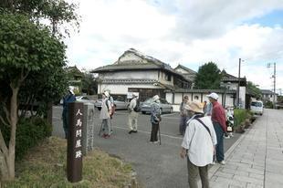izumokaidou2020-9-27.jpg