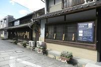 izumokaidou2020-9-30.jpg