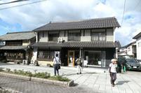 izumokaidou2020-9-31.jpg