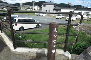 izumokaidou2020-9-45.jpg