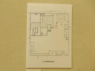 shimoyama-h11.jpg